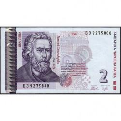 Bulgarie - Pick 115b - 2 leva - 2005 - Etat : TTB