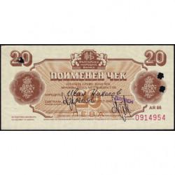 Bulgarie - Pick FX 40 annulé - 20 leva - 1986 - Etat : SPL
