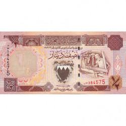 Bahrain - Pick 18b - 1/2 dinar - 1998 - Etat : NEUF