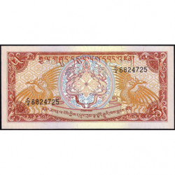 Bhoutan - Pick 14b - 5 ngultrum - 1994 - Série C/4 - Etat : NEUF