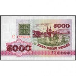 Bielorussie - Pick 12 - 5'000 rublei - 1992 (1994) - Etat : NEUF