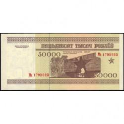 Bielorussie - Pick 14a - 50'000 rublei - 1995 - Etat : NEUF