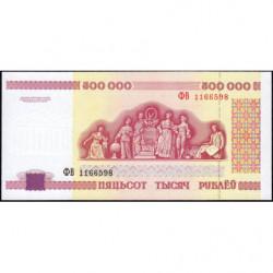 Bielorussie - Pick 18 - 500'000 rublei - 1998 - Etat : NEUF