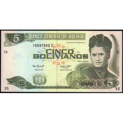 Bolivie - Pick 215 - 5 bolivianos - Loi 1986 (1995) - Série C - Etat : NEUF