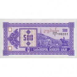 Géorgie - Pick 29 - 500 laris - 1993 - Etat : NEUF