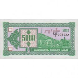 Géorgie - Pick 31 - 5'000 laris - 1993 - Etat : NEUF