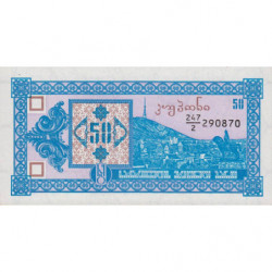 Géorgie - Pick 37 - 50 laris - 1993 - Etat : NEUF
