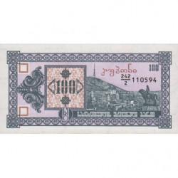 Géorgie - Pick 38 - 100 laris - 1993 - Etat : NEUF