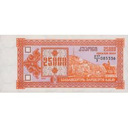 Géorgie - Pick 40 - 25'000 laris - 1993 - Etat : NEUF