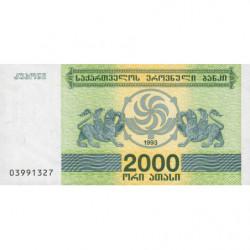 Géorgie - Pick 44 - 2'000 laris - 1993 - Etat : NEUF