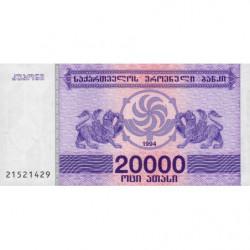 Géorgie - Pick 46b - 20'000 laris - 1994 - Etat : NEUF