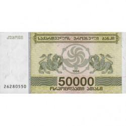 Géorgie - Pick 48 - 50'000 laris - 1994 - Etat : NEUF