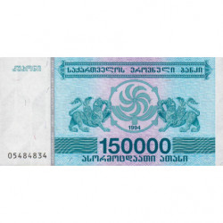 Géorgie - Pick 49 - 150'000 laris - 1994 - Etat : NEUF