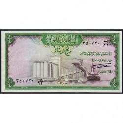 Irak - Pick 56 - 1/4 dinar - 1971 - Etat : TTB