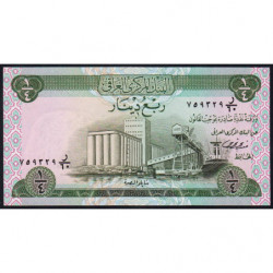 Irak - Pick 61_2 - 1/4 dinar - 1973 - Etat : NEUF