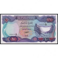 Irak - Pick 65_2 - 10 dinars - 1973 - Etat : NEUF
