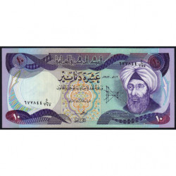 Irak - Pick 71_3 - 10 dinars - 1982 - Etat : NEUF