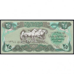 Irak - Pick 74b - 25 dinars - 1990 - Etat : NEUF