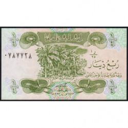 Irak - Pick 77 - 1/4 dinar - 1993 - Etat : NEUF