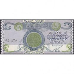 Irak - Pick 79_2 - 1 dinar - 1992 - Etat : NEUF