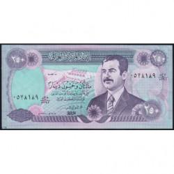 Irak - Pick 85a_1 - 250 dinars - 1995 - Etat : NEUF