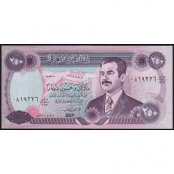 Irak - Pick 85a_2 - 250 dinars - 1995 - Etat : NEUF