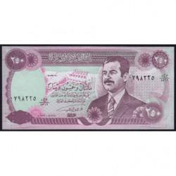 Irak - Pick 85f - 250 dinars - 1995 - Faux billet - Etat : NEUF