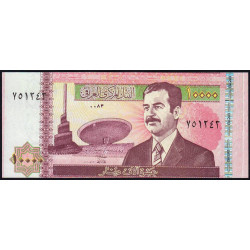 Irak - Pick 89v - 10'000 dinars - 2002 - Variété - Etat : NEUF