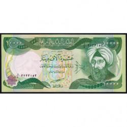 Irak - Pick 95a - 10'000 dinars - 2003 - Etat : NEUF