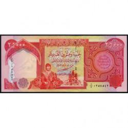 Irak - Pick 96a - 25'000 dinars - 2003 - Etat : NEUF