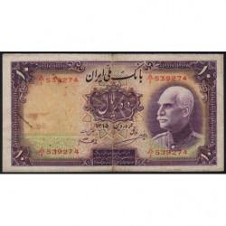 Iran - Pick 31 - 10 rials - 1936 - Etat : TB
