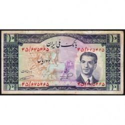 Iran - Pick 59 - 10 rials - 1953 - Etat : TB-