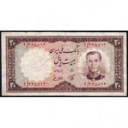 Iran - Pick 69 - 20 rials - 1958 - Etat : TB-