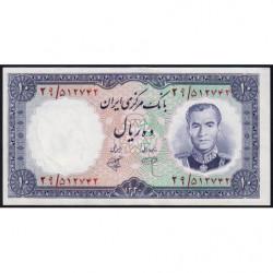 Iran - Pick 71 - 10 rials - 1961 - Etat : SPL
