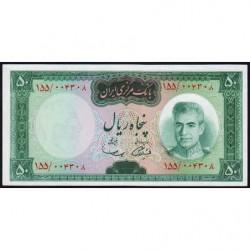 Iran - Pick 85a - 50 rials - 1969 - Etat : NEUF
