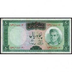 Iran - Pick 85a - 50 rials - 1969 - Etat : TTB