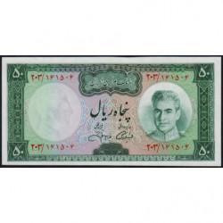 Iran - Pick 90 - 50 rials - 1971 - Etat : NEUF