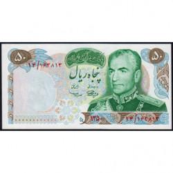 Iran - Pick 97 - 50 rials - 1971 - Commémoratif - Etat : NEUF