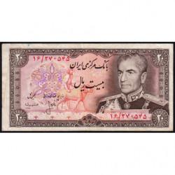 Iran - Pick 100a_1 - 20 rials - 1975 - Etat : TB