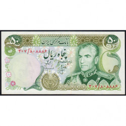Iran - Pick 101c - 50 rials - 1975 - Etat : NEUF