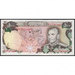Iran - Pick 104a - 500 rials - 1974 - Etat : SUP