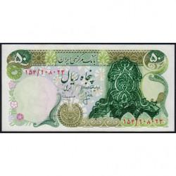 Iran - Pick 111b - 50 rials - 1979 - Etat : NEUF