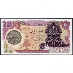 Iran - Pick 118b - 100 rials - 1979 - Etat : NEUF