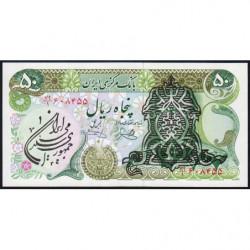 Iran - Pick 123b - 50 rials - 1979 - Etat : NEUF
