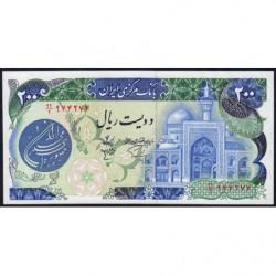 Iran - Pick 127ar (remplacement) - 200 rials - 1980 - Etat : NEUF
