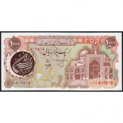 Iran - Pick 129 - 1'000 rials - 1980 - Etat : NEUF