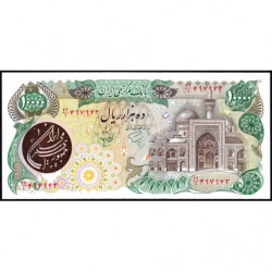 Iran - Pick 131 - 10'000 rials - 1980 - Etat : NEUF