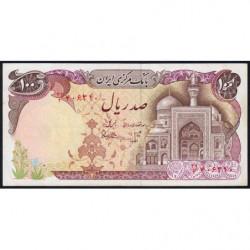 Iran - Pick 132 - 100 rials - 1981 - Etat : SUP