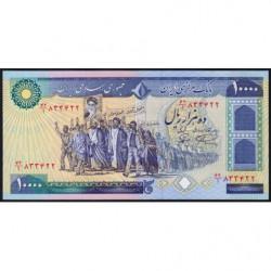 Iran - Pick 134b - 10'000 rials - 1981 - Etat : NEUF