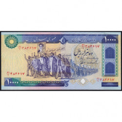 Iran - Pick 134c - 10'000 rials - 1986 - Etat : NEUF